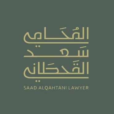 Lawyer / Ayman Al Abdan
